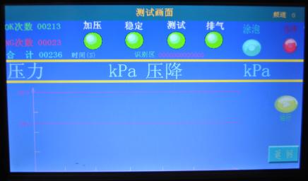 锂电池壳体气密性检测仪