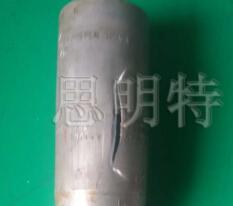 铝瓶管爆破机